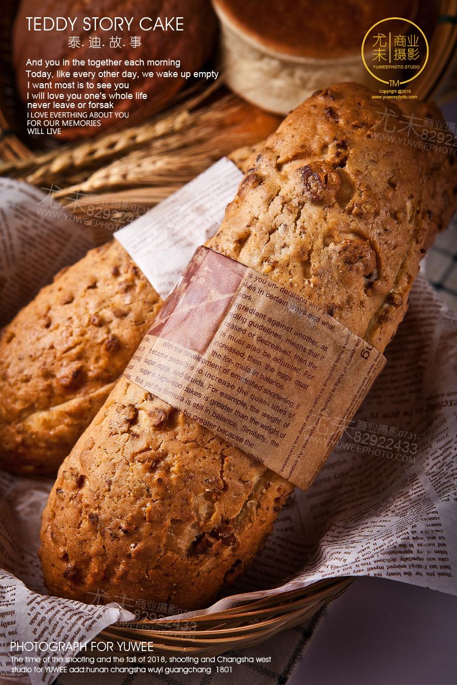画册图片拍摄,产品广告摄影 设计方案: 泰迪故事面片拍照,长沙面包欧